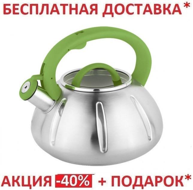 Чайник из нержавеющей стали со свистком 3 литра. UNIQUE UN-5303 Стеклянная крышка