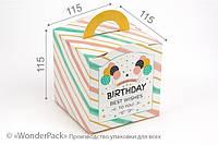 """Коробка. Модель №0067 """"Кубик с ручкой"""". Код М0067-о2. """"Birthday"""""""