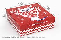 """Коробка. Модель №0033 """"Бавария"""". Код М0033-о11. """"З новорічними святами!"""""""