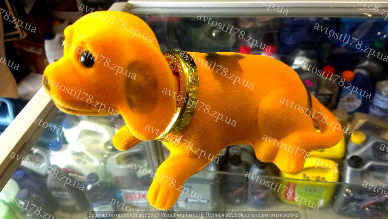 Собака игрушка декоративная(с кивающей головой) на торпеду