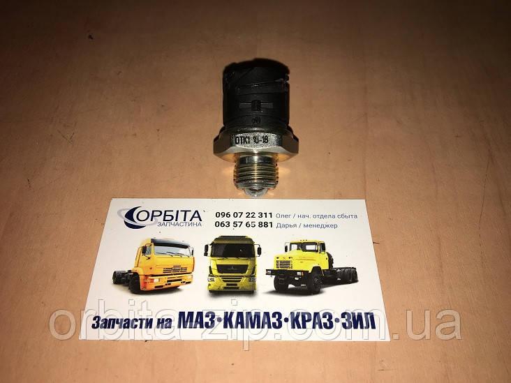 ВК-24-1 Выключатель заднего хода МАЗ байонет (пр-во Пенза) 1352.3768