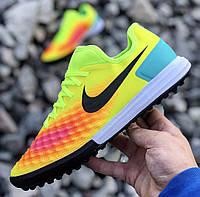 Сороконожки Nike Magista Onda II
