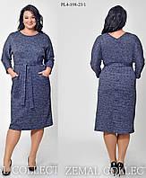 Женское батальное трикотажное платье прямого силуэта с карманами  54,56,58,60,62р СИНЕЕ сзади пуговици