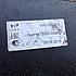 Лист рессоры №1 передн. МАЗ 1980мм (пр-во Чусовая) 5336-2902101-10, фото 4