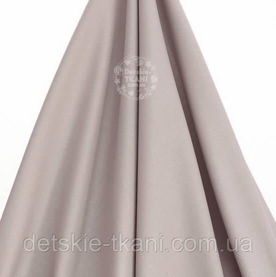 Отрез ткани однотонный, цвет серо-кофейный (№1960) размер 55*240