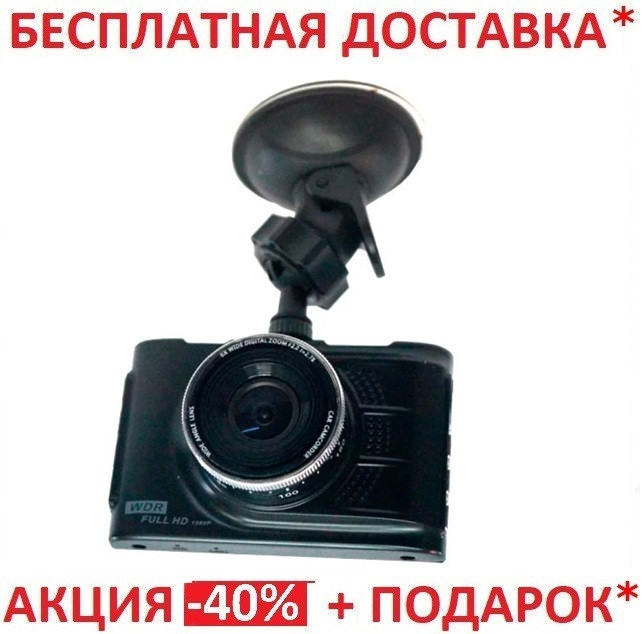"Видеорегистратор Eplutus DVR-916 (3"" / FullHD)"
