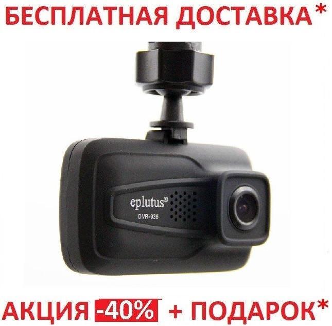 "Видеорегистратор Eplutus DVR-935 (2"" / FullHD)"