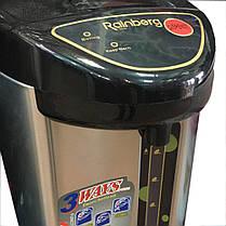 Термочайник Rainberg RB-629, электрочайник термос 5,8 л, фото 3