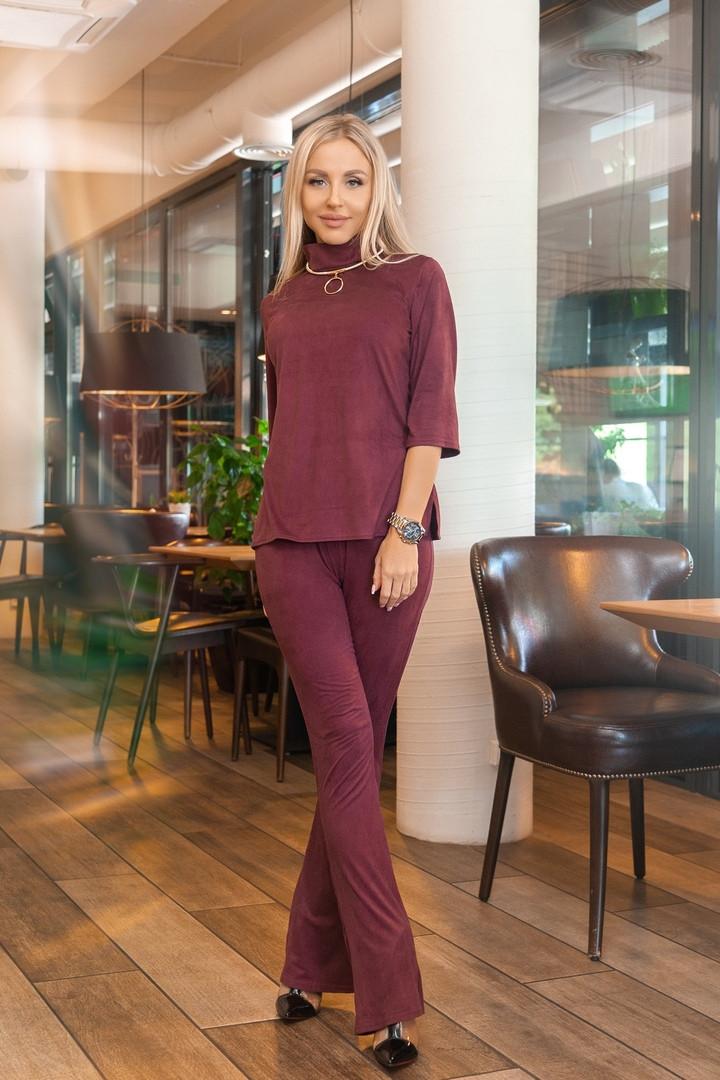 Женский стильный замшевый костюм: кофта + брюки,цвет марсала