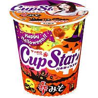 Cup Star Halloween