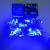 Гирлянда Нить электрическая 200 led, голубая, прозрачный провод, 10,5м., фото 4