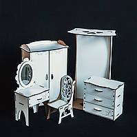 Набор кукольной мебели для Спальни.