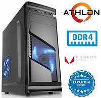 Персональный компьютер AMD Athlon 200GE 3,2GHz / 4Gb_DDR4 / SDD_120Gb / RADEON VEGA3_2GB