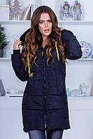 Модная женская куртка осень / зима / весна на синтепоне 250ой плотности