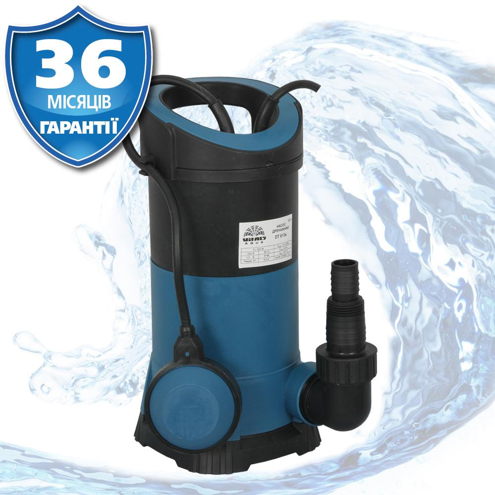 Насос погружной дренажный для чистой воды 8 м, 13.2 м3/ч Латвия VITALS AQUA DT 613s