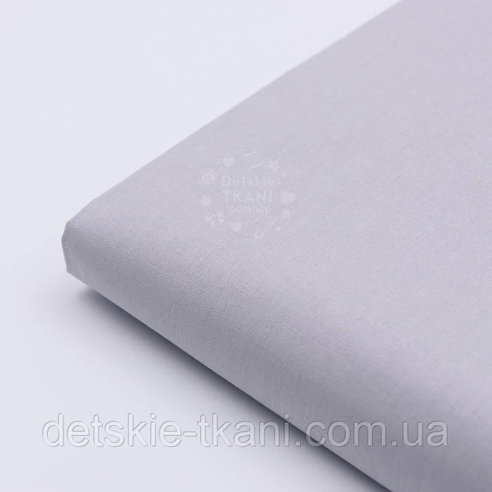 Отрез поплина, цвет светло-серый №1573, размер 50*240