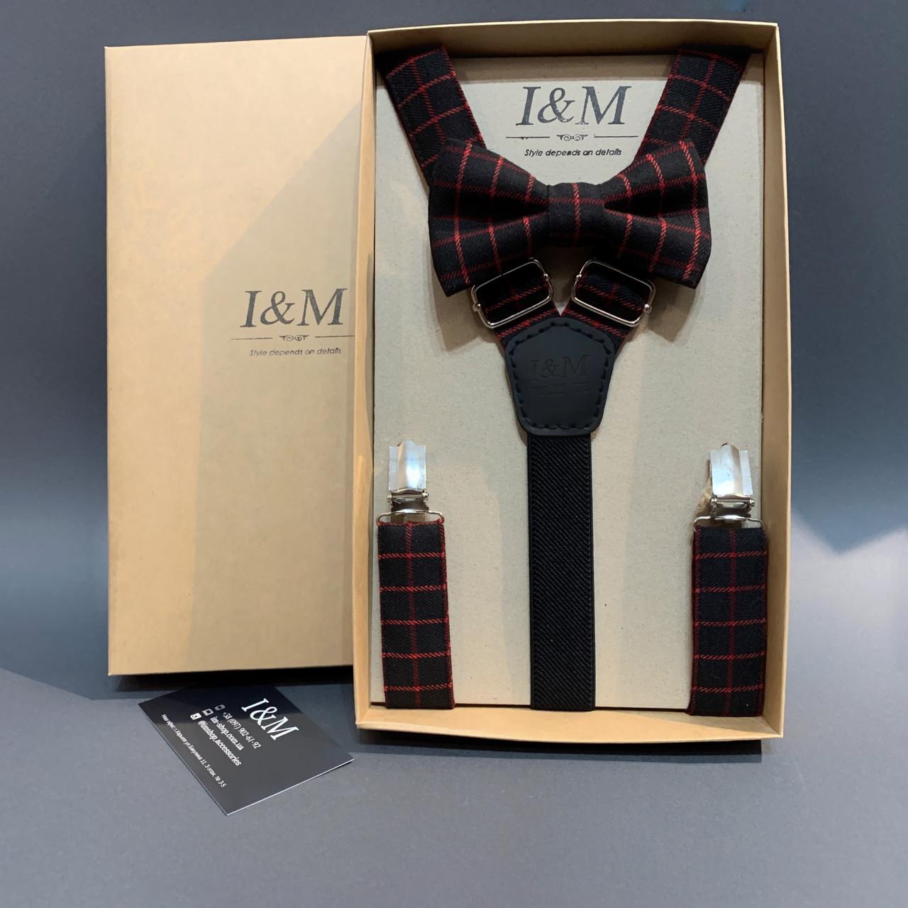 Набір I&M Craft краватка-метелик і підтяжки для штанів чорний в червону клітку (030297)