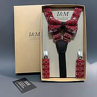 Набор I&M Craft галстук-бабочка и подтяжки для брюк в украинском стиле (030298)