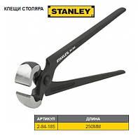 клещи столяра STANLEY l=250 мм 2-84-185