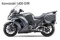 Kawasaki 1400GTR - Установка светодиодных Bi-LED линз в фары