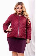 Женская куртка курточка демисезонная плащевка+100 синтепон+подкладка размер: 50-52,54-56, 58-60, 62-64, фото 1