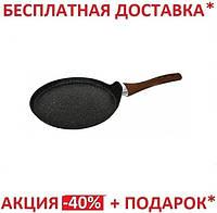 Сковорода блинная-22 cm Benson BN-527