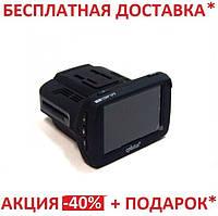 Видеорегистратор с GPS и радар-детектором Eplutus GR-92P