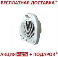 Тепловентилятор domotec MS 5901  (2000 Bт)