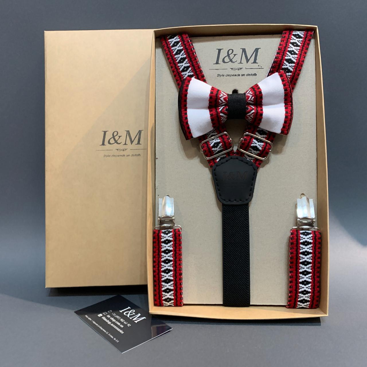 Набор I&M Craft галстук-бабочка и подтяжки для брюк в украинском стиле вышиванка (030301)