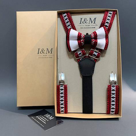 Набор I&M Craft галстук-бабочка и подтяжки для брюк в украинском стиле вышиванка (030301), фото 2