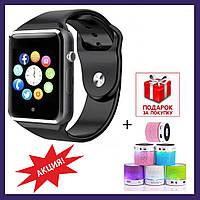 Смарт-часы Smart Watch A1 Turbo Оригинал, умные часы детские Оригинал (все цвета) + колонка в Подарок