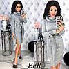Теплое платье женское ЕФ/-459 - Серый