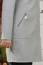 Женское демисезонное пальто Урса светло-серое 54