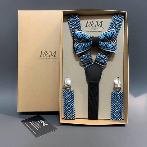 Набор I&M Craft галстук-бабочка и подтяжки для брюк в украинском стиле вышиванка (030302), фото 2