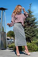Женский стильный костюм:кофта и юбка-миди, ( р-р 50-56)