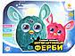 Русскоязычная интеллектуальная детская игрушка Ферби Furby Original size USA Hasbro, фото 2