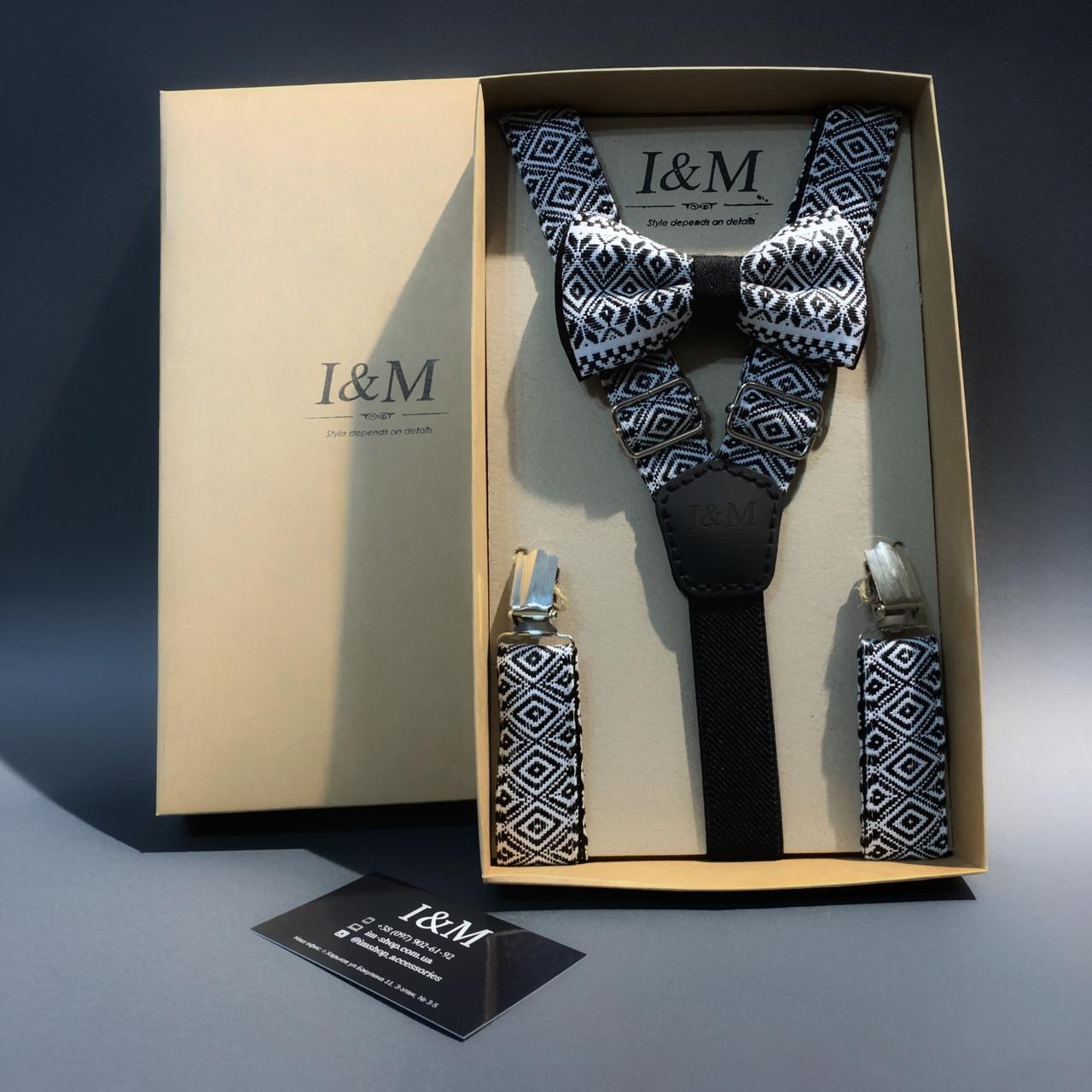Набор I&M Craft галстук-бабочка и подтяжки для брюк в украинском стиле вышиванка (030304)