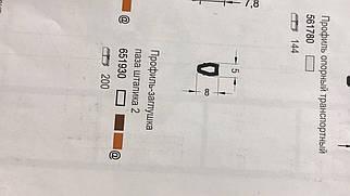 Профіль заглушка паза штапіка Rehau
