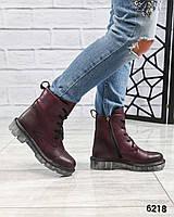 Женские Зимние ботинки. Размер 36