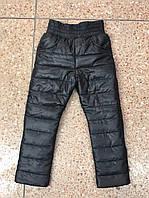 Подростковые тёплые брюки из плащёвки на синтепоне 200ой плотности на рост от 128 до 152 см