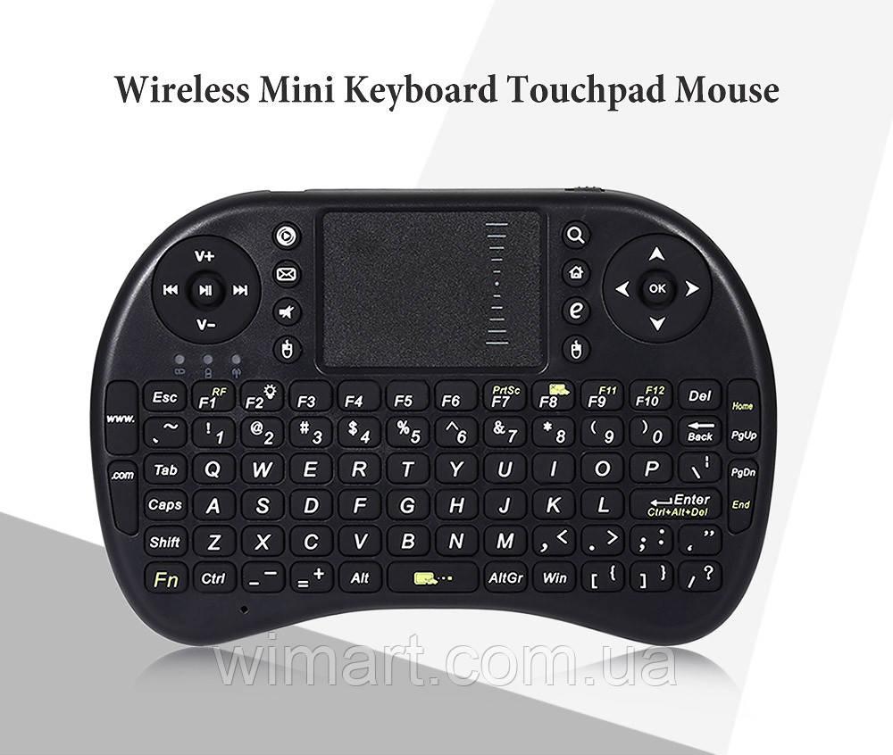 Беспроводная русская клавиатура с тачпадом Rii mini i8 2.4G. Черная.
