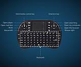 Беспроводная русская клавиатура с тачпадом Rii mini i8 2.4G. Черная., фото 2