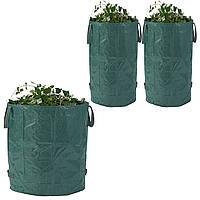 Мешки для мусора Florabest 935 (HG03603)