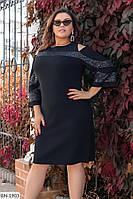 """Женское вечернее платье декорированное пайеткой большого размера с 50 по 60 размер """"Дайзи"""""""