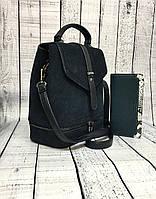Женская синяя замшевая сумка-рюкзак Tessera