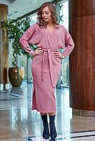 Розовое платье 1261.3872 ТМ Seventeen 42-48 размеры