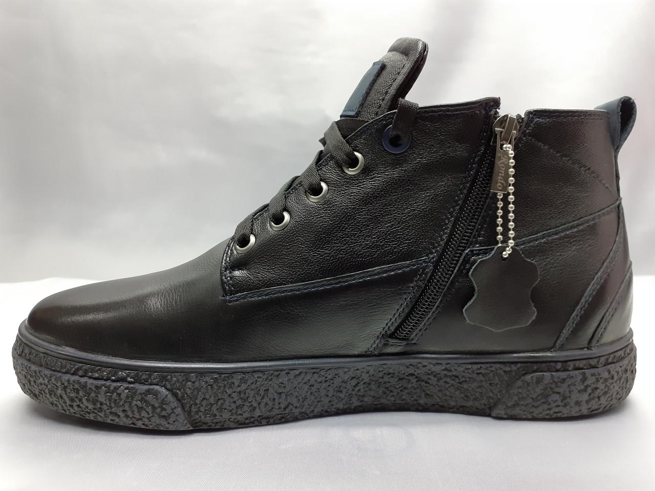 Стильные зимние ботинки под кеды на молнии Rondo