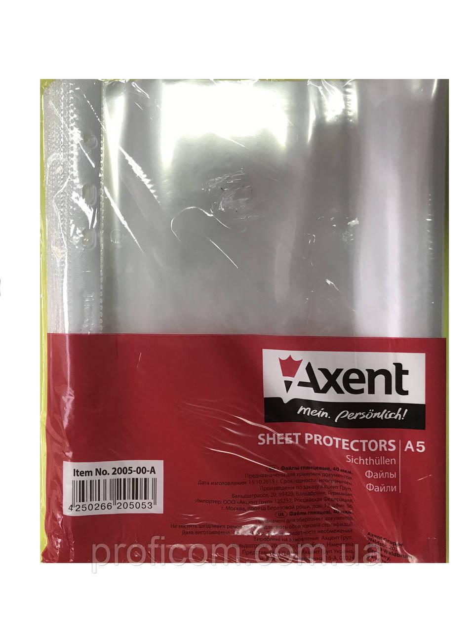 """Файл для докум. А5 """"Axent"""" 40мкм (100 шт.)"""
