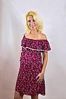 Летнее платье / сарафан для беременных
