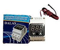 Терморегулятор цифровой DALAS от -55 до +125°С /40А (бытовой, инкубаторный)